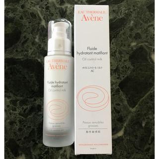 アベンヌ(Avene)のアベンヌオイルコントロールミルクAC(敏感肌用)新品(乳液/ミルク)