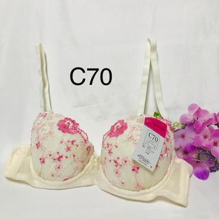 【送料込み】C70 ホワイトにピンク ブラジャー(ブラ)