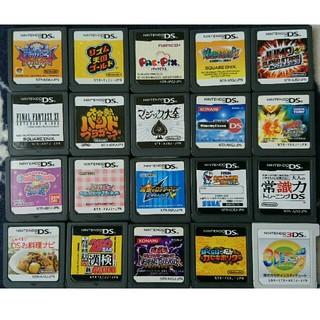 ニンテンドーDS(ニンテンドーDS)のNintendoDSのゲームソフトまとめ売り(携帯用ゲームソフト)