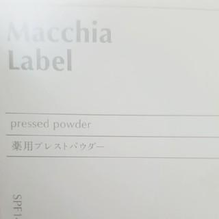 マキアレイベル(Macchia Label)のマキアレイベル プレストパウダー(フェイスパウダー)