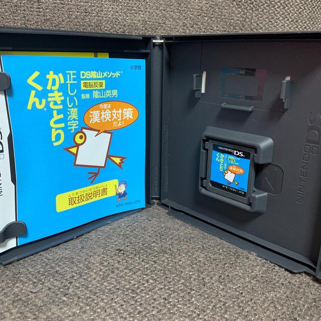 ニンテンドーDS(ニンテンドーDS)のDS陰山メソッド 正しい漢字かきとりくん 今度は漢検対策だよ! DS エンタメ/ホビーのゲームソフト/ゲーム機本体(携帯用ゲームソフト)の商品写真