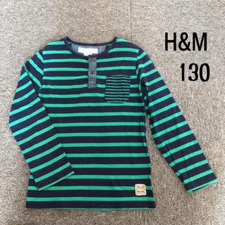 H&M - 130*H&M ボーダー ロンT  グリーン×ネイビー