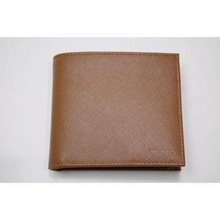 プラダ(PRADA)のプラダ レザー型押し 二つ折り財布 札入れ (ブラウン)【未使用品】(折り財布)