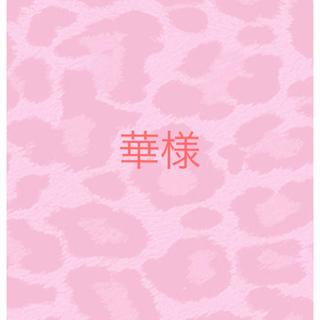 華様用、イエロー4 L(ロングスカート)