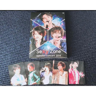 Sexy Zone - Sexy Zone DVD Summer Concert 2014