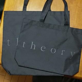 セオリー(theory)のtheory  ショッパー 2点(ショップ袋)