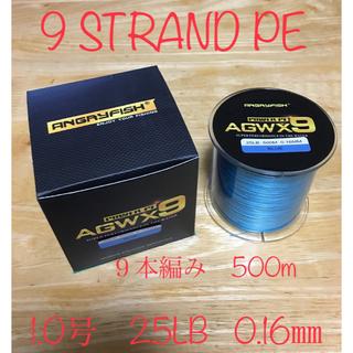 PEライン 9本編み   25LB  1.0号(0.16mm)500m  ブルー(釣り糸/ライン)