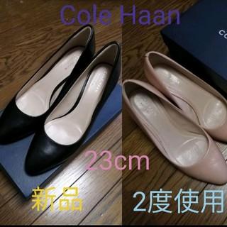 コールハーン(Cole Haan)のCole Haan パンプス 黒 ピンク 23cm(ハイヒール/パンプス)