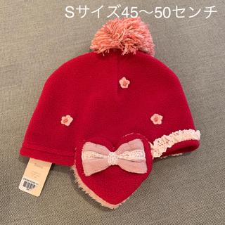 スーリー(Souris)の【未使用品】スーリー お帽子 Sサイズ 45〜50センチ(帽子)