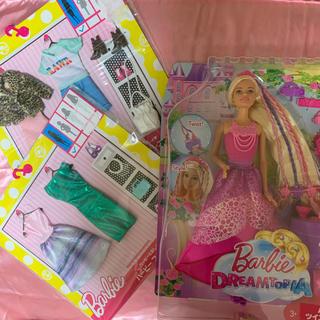 Barbie - バービー バービー人形 barbie ファッションパック 服 バービーコラボ