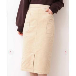 プロポーションボディドレッシング(PROPORTION BODY DRESSING)の新品 EDIT COLOGNE コーデュロイスカート(ロングスカート)