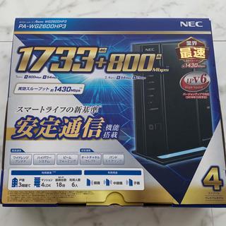 NEC - wi-fiルーター  NEC PA-WG2600