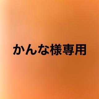 リエンダ(rienda)のrienda ラビットファーコート(毛皮/ファーコート)