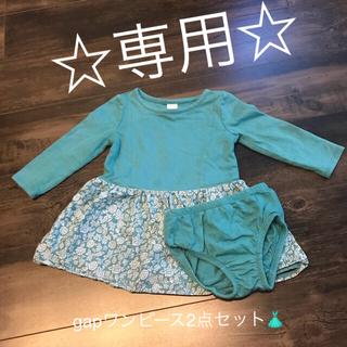 babyGAP - babyGAP  ワンピース☆