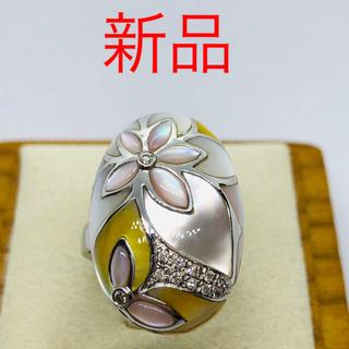 新品 K18WG マルチカラーシェル/ダイヤモンド リング  D:0.20ct(リング(指輪))