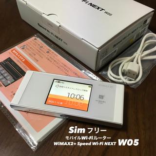 au - Simフリー WiMAX2+ W05