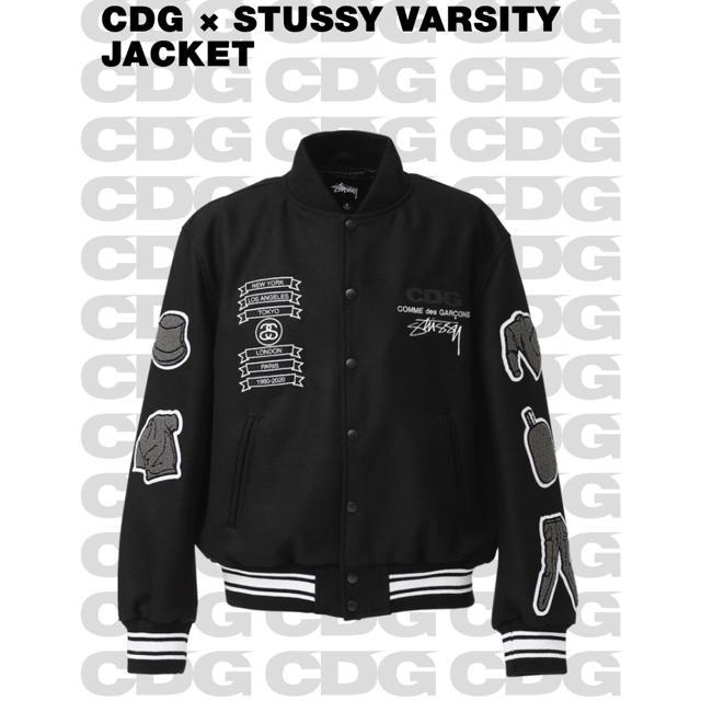 STUSSY(ステューシー)のS サイズ Stussy CDG コラボ varsity jacket  メンズのジャケット/アウター(スタジャン)の商品写真
