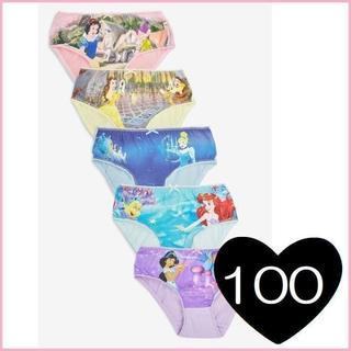 NEXT - *100* Disney™ プリンセス ショーツ 5 枚パック