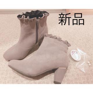 シマムラ(しまむら)の【新品】グレーフリルショートブーツ(ブーツ)