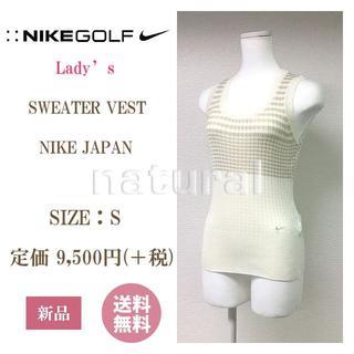 ナイキ(NIKE)の【新品】ナイキゴルフ レディースセーターベスト ホワイト S(ベスト/ジレ)