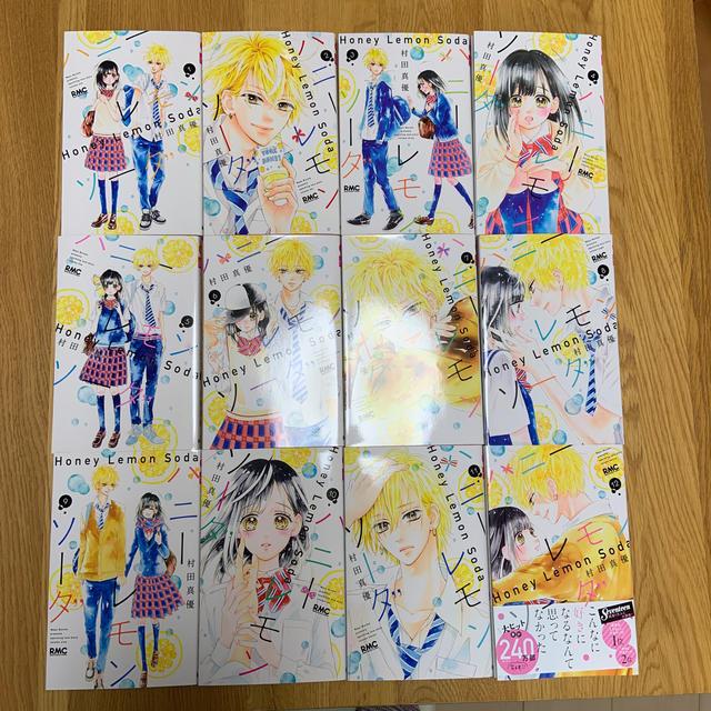 ハニー レモン ソーダ 12
