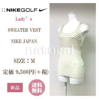 ナイキ(NIKE)の【新品】ナイキゴルフ レディース セーターベスト ホワイト M(ベスト/ジレ)