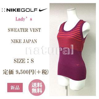 ナイキ(NIKE)の【新品】ナイキゴルフ レディース セーターベスト パープル S(ベスト/ジレ)