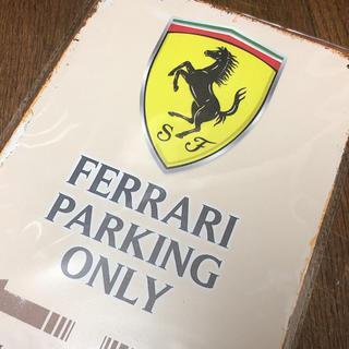 フェラーリ(Ferrari)のフェラーリ パーキングオンリー ブリキ看板(その他)