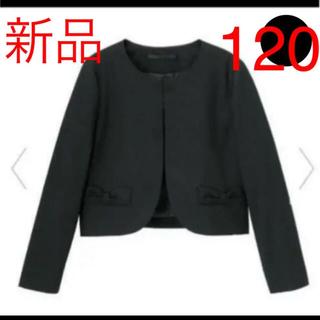 GU - お値下げ★ GU ジャケット 120 新品 ネイビー