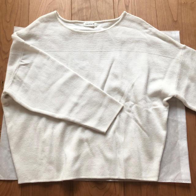 LEPSIM(レプシィム)のトップス レディースのトップス(カットソー(長袖/七分))の商品写真