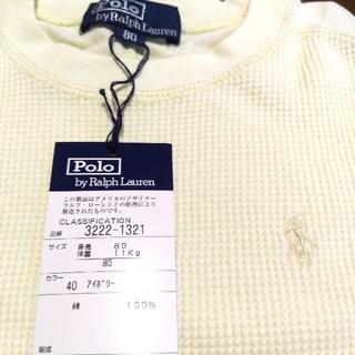 POLO RALPH LAUREN - 新品■ラルフローレン ナイガイ ワッフル カットソー 長袖 Tシャツ 80
