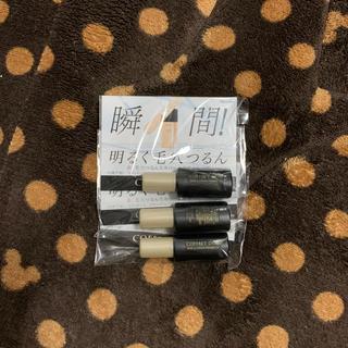 コフレドール(COFFRET D'OR)のコフレドール化粧下地(試供品)(化粧下地)