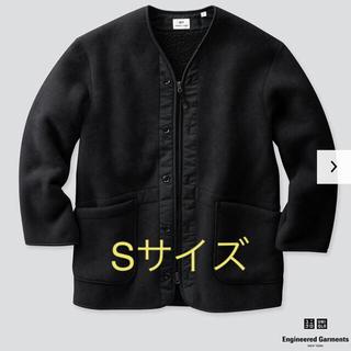 エンジニアードガーメンツ(Engineered Garments)のUNIQLO エンジニアドガーメンツ コラボジャケット(黒)(ノーカラージャケット)