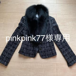 ピンキーアンドダイアン(Pinky&Dianne)の専用 Pinky&Dianne ブルーフォックスファー付きジャケット(毛皮/ファーコート)