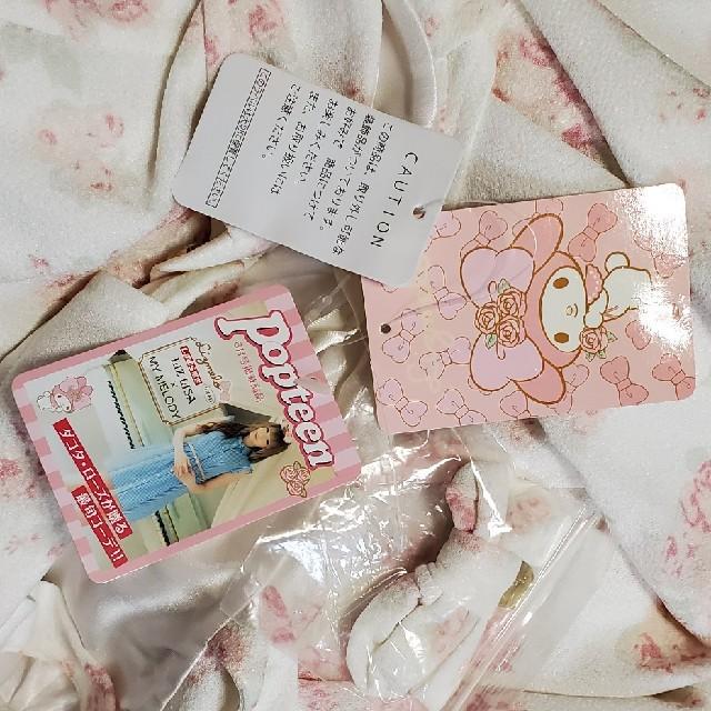 しまむら(シマムラ)のリズメロ ワンピース 新品未使用 タグ付き レディースのワンピース(ひざ丈ワンピース)の商品写真