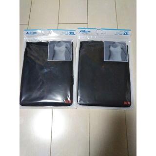 UNIQLO - 新品/ユニクロ/レディース エアリズム キャミソール 2枚セット/3XL