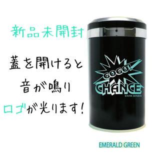 新品 グリーン ジャグラー メタリック 光る GOGO ランプ アッシュトレイ(パチンコ/パチスロ)