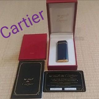 Cartier - カルティエ ライター