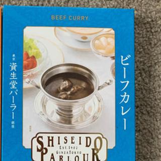 シセイドウ(SHISEIDO (資生堂))の資生堂パーラー ビーフカレー2個(レトルト食品)