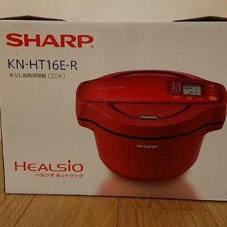 シャープ(SHARP)のSHARP ホットクック (調理機器)