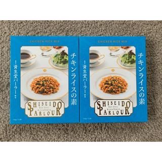 シセイドウ(SHISEIDO (資生堂))の資生堂パーラー(レトルト食品)