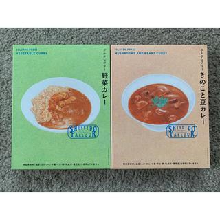 シセイドウ(SHISEIDO (資生堂))の資生堂パーラー グルテンフリー(レトルト食品)
