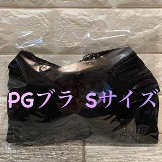 【正規品】PGブラ PG-bra(ピージーブラ) Sサイズ  新品 ブラック(ブラ)