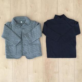 ムジルシリョウヒン(MUJI (無印良品))の新品 未使用 無印セット(ジャケット/上着)