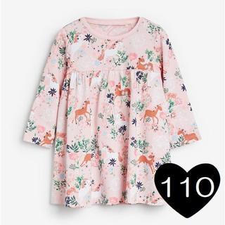 NEXT - *110*キュート ユニコーン ワンピース