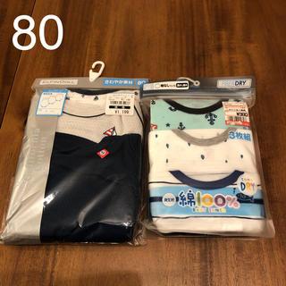 西松屋 - 新品 ノースリーブ  ロンパース  80 男の子 肌着 インナー シャツ