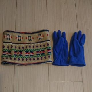 オールドネイビー(Old Navy)のOLD NAVY キッズ フリース手袋 ネックウォーマーセット(手袋)