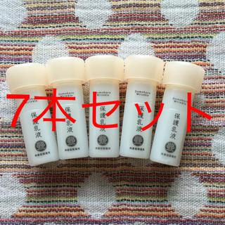 ドモホルンリンクル(ドモホルンリンクル)のドモホルンリンクル  保護乳液7本(乳液/ミルク)