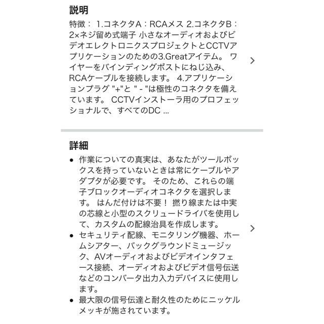 RCA ジャックと2つのネジ留め式端子ストリップスピーカー スマホ/家電/カメラのオーディオ機器(その他)の商品写真