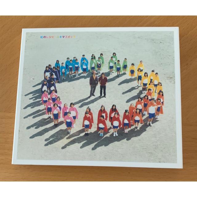 虹のレシピ スキマスイッチ CD&DVD エンタメ/ホビーのCD(ポップス/ロック(邦楽))の商品写真